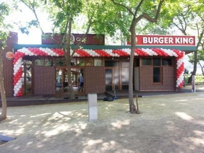 Burger King Açılışı Organizasyonu